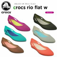 【20%OFF】クロックス(crocs) クロックス リオ フラット ウィメン(crocs rio flat w) /レディース//フラットシューズ/[H]