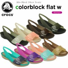 【30%OFF】クロックス(crocs) カラーブロック フラット ウィメン(ColorBlock flat w) /レディース/女性用/サンダル/[H]