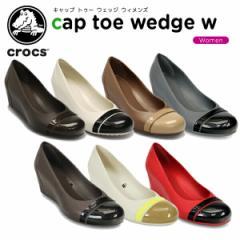 【30%OFF】クロックス(crocs) キャップトゥ ウェッジ ウィメンズ (cap toe wedge w) /レディース/女性用/サンダル