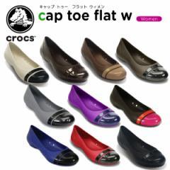 【30%OFF】クロックス(crocs)キャップ トゥ フラット(cap toe flat w) /レディース/女性用/パンプス
