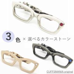 ストーンもキラリ☆眼鏡のネクタイピン