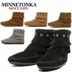 ミネトンカ ブーツ MINNETONKA DOUBLE FRINGE SIDE ZIP BOOT サイドジップブーツ シューズ 選べるカラー