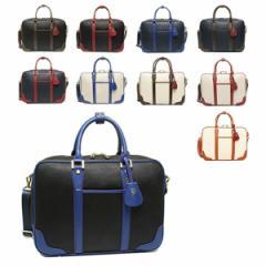 【あす着】フルボデザイン ビジネスバッグ メンズ Furbo design FRB004 ミラノシリーズ ブリーフケース 選べるカラー