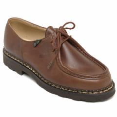 【あす着】パラブーツ Paraboot ミカエル 715603 MICHAEL チロリアンシューズ メンズ 靴 MARRON ブラウン