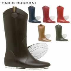 【あす着】ファビオルスコーニ レインブーツ FABIO RUSCONI 803 PVC ブーツ 選べるサイズカラー