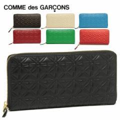 【あす着】コムデギャルソン 財布 COMME des GARCONS SA011EA EMBOSS PATTERN ラウンドファスナー長財布 選べるカラー
