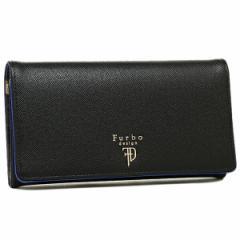 【あす着】フルボデザイン 財布 メンズ Furbo design FRB102 ミラノシリーズ カモフラージュ柄 長財布 BLUEACK/BLUE