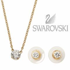 スワロフスキー ネックレス SWAROVSKI 5149221 ATTRACT ROUND セット ペンダント ピアス セット ゴールド/クリア