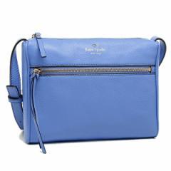 【あす着】ケイトスペード バッグ KATE SPADE PXRU5738 483 COBBLE HILL CAYLI ショルダーバッグ ALICE BLUE
