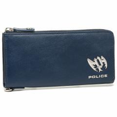【あす着】ポリス メンズ 長財布 POLICE PLC122 ブルー
