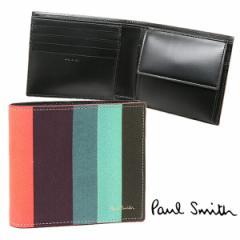 【あす着】ポールスミス メンズ 折財布 PAUL SMITH 4833 W785 1 マルチ ストライプ 父の日