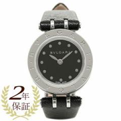 【あす着】ブルガリ 時計 レディース BVLGARI BZ23BSCL B-zero1 ビーゼロワン 腕時計 ウォッチ ブラック