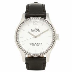 【あす着】コーチ 腕時計 アウトレット COACH W6185 BLK シルバー ブラック tem_b m_bf