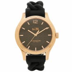 【あす着】コーチ 腕時計 アウトレット COACH W6044 BLK ブラック