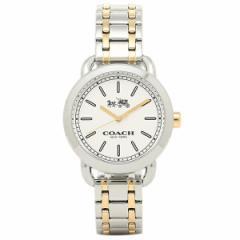 【あす着】コーチ 腕時計 アウトレット COACH W6050 TT シルバー tem_b m_bf