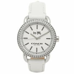 【あす着】コーチ 腕時計 アウトレット COACH W6051 WHT ホワイト レディース tem_b