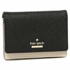 【あす着】ケイトスペード カードケース KATE SPADE PWRU5096 047 ブラック ベージュ レディース
