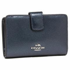 【あす着】コーチ 折財布 アウトレット COACH F54010 SVMED メタリック ブルー