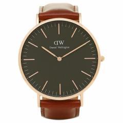 【あす着】ダニエルウェリントン 腕時計 Daniel Wellington DW00100124 40mm ST MAWES ローズゴールド