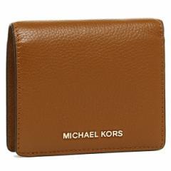 【あす着】マイケルコース 折財布 MICHAEL KORS 32F6GM9D1L 230 6057 ブラウン レディース