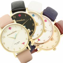 【あす着】ケイトスペード 時計 KATE SPADE METRO 5OCLK メトロ カクテル レディース腕時計ウォッチ
