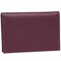 【あす着】ロンシャン カードケース レディース LONGCHAMP 3243 021 958 パープル