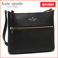 【あす着】ケイトスペード バッグ KATE SPADE PWRU4051 001 CEDAR STREET TENLEY ショルダーバッグ BLACK