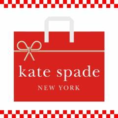 【あす着】送料無料!ケイトスペードのバッグ&財布+ブランドバッグ付の豪華3点セットで30000円!数量限定の完全無欠福袋!