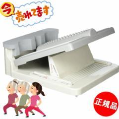 アサヒ ストレッチングボード 柔軟 ストレッチ 角度調整可 送料無料 正規品