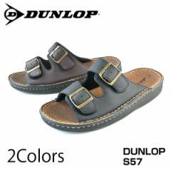 【送料無料】DUNLOP ダンロップ サンダル メンズ 全2色 dunlops57