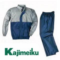 カジメイク カッパ メンズ 全2色 1130 キャピタルスーツ 通勤 レジャー ジョギング ウォーキング 男性 紳士 女性 婦人