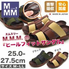 【送料無料】M.M.M. エムスリー コンフォートサンダル メンズ 全2色 39 脱ぎ履きラクラク カジュアル 普段履き 幅広 男性 紳士 日本製