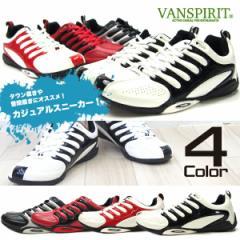 【送料無料】VANSPIRIT ヴァンスピリット スニーカー メンズ 全4色 VR-1140 カジュアル 普段履き デイリーユース タウンユース