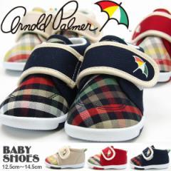 【送料無料】Arnold Palmer アーノルドパーマー スニーカー キッズ 全3色 AP0160 ベビー 子供靴 ファーストシューズ 女の子 男の子