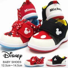 【送料無料】Disney ディズニー スニーカー キッズ 全2色 DS0180 ベビーシューズ 男の子 女の子 ミッキー ミニー ファーストシューズ