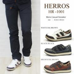 【送料無料】HERROS ハーロス カジュアルスニーカー メンズ 全3色 HR-1001 チェック柄 タウンシューズ クッションインソール