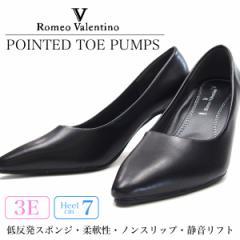 Romeo Valentino ロメオバレンチノ パンプス レディース  VB2306 ポインテッドトゥ 幅広 3E 女性 婦人 冠婚葬祭 リクルート 通勤