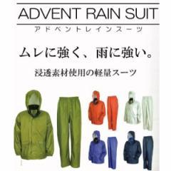 【送料無料】カジメイク Kajimeiku ADVENT RAIN S...