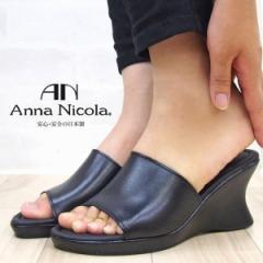 Anna Nicola アンナニコラ サンダル レディース  377 PUAR SHOES 日本製 本革 オフィスサンダル 仕事 ミュール