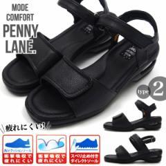 【送料無料】PennyLane ペニーレイン サンダル レディース 全2種 2025A 2026A コンフォート 疲れにくい 防滑 黒 オフィス 女性 婦人