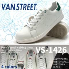 VANSTREET ヴァンストリート ローカットスニーカー メンズ 全4色 VS-1426 ジュニア コート コートタイプ 白スニーカー  通学靴 白靴