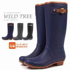 【送料無料】WILD TREE ワイルドツリー レインブーツ レディース 全3色 AK268 ロング丈 ラバーブーツ 長靴 防寒