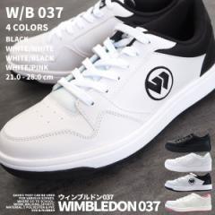 WIMBLEDON ウィンブルドン スニーカー メンズ レディース 全3色 WB037 KF7950 ジュニア 3E 軽量 通学 仕事履き 白スニーカー M125後継