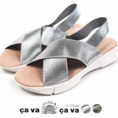 【送料無料】cavacava サヴァサヴァ クロスベルトサンダル レディース 全2色 3395003 ラメ フラット 女性 婦人 春夏 サバサバ