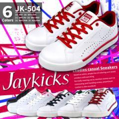 【送料無料】Jaykicks ジェイキックス スニーカー レディース 全6色 JK-504 JK504 ジュニア パンチング 白スニーカー 仕事履き 学校靴
