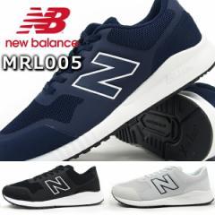 【特価】【送料無料】new balance ニューバランス スニーカー メンズ レディース 全3色 MRL005 ランニング ウォーキング  カジュアル