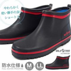 【送料無料】WILDTREE ワイルドツリー ショートレインブーツ メンズ  HM039 作業靴 雨靴 長靴 作業用 掃除 男性 紳士