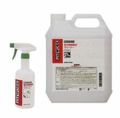 NISSAN 日産 PITWORK ピットワーク 強力鉄粉除去クリーナー ( 4L ) ( KA307-00490 )