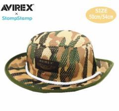 1bb5068543aa66 【メール便不可】キッズ帽子 AVIREX×StompStamp カモフラメッシュHAT あご紐付き (