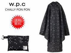 【送料無料】 WPC チャリーポンポン CHALLY PON PON (トリ) レインポンチョ レインウエア